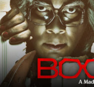 MIAMI: Be Among The First To See TYLER PERRY'S BOO 2! A MADEA HALLOWEEN!!