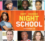 TEXAS: Enter To Be Among The First To See Night School!!